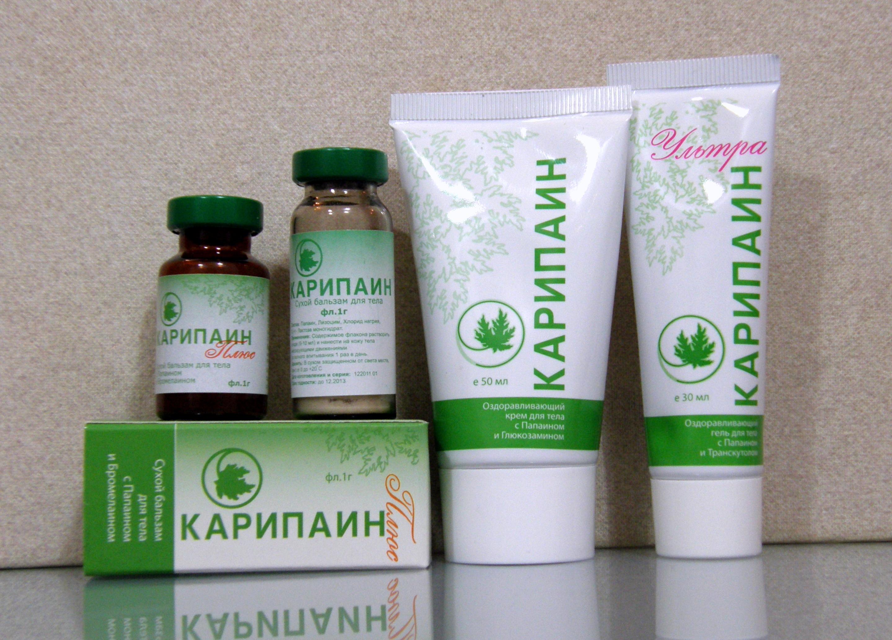 Карипаин лечение заболеваний позвоночника и суставов суставы афоризм